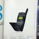 Propagandas de 97/99 vão te fazer sentir velho, mas orgulhoso da evolução